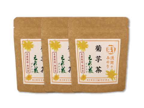 きくいも茶(えんめい茶ブレンド)