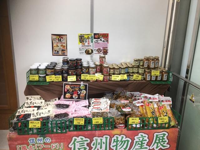 4月催事のお知らせ!!